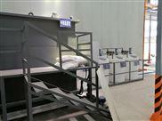生活水和工业水处理设备