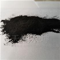 三明市粉状活性炭厂家直销