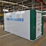 内蒙古地埋式一体化污水处理设备厂家直销