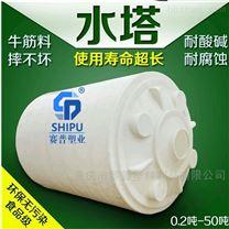 10吨PE塑料水箱 农场耐酸碱储水罐
