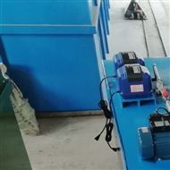 污水处理小型污水处理设备