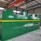 资阳生活污水处理设备-专业制造商