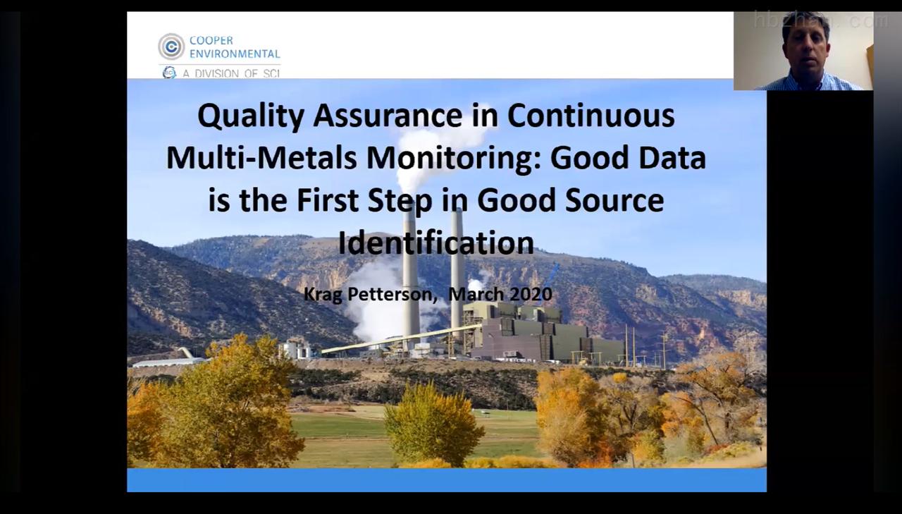 无机元素在线监测仪的质控:高质量的数据是精确溯源的第1步