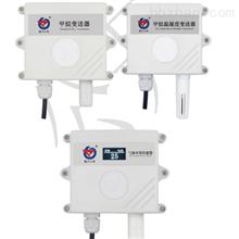 甲烷浓度传感器