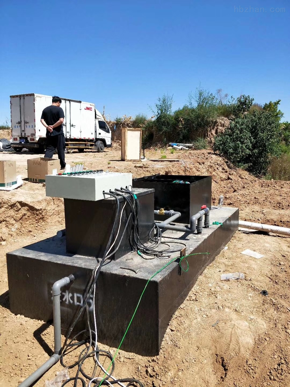 成都地埋式污水处理设备生产厂家