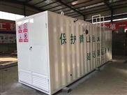 蚌埠污水处理泵站厂家
