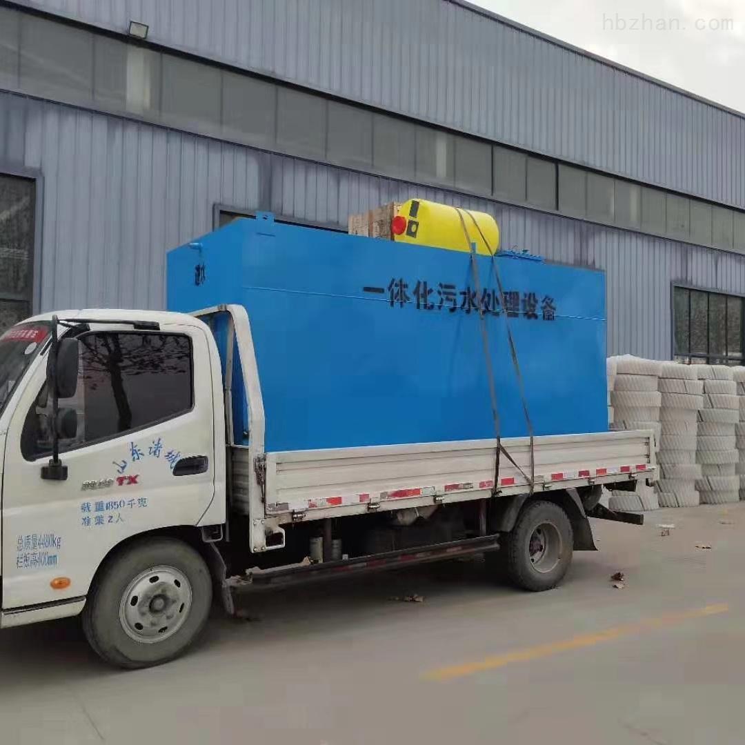 佛山社区医院污水处理设备产品供应