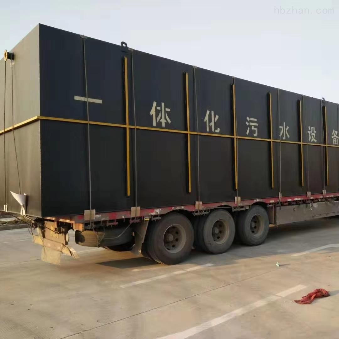 西安洗碗污水处理设备生产厂家