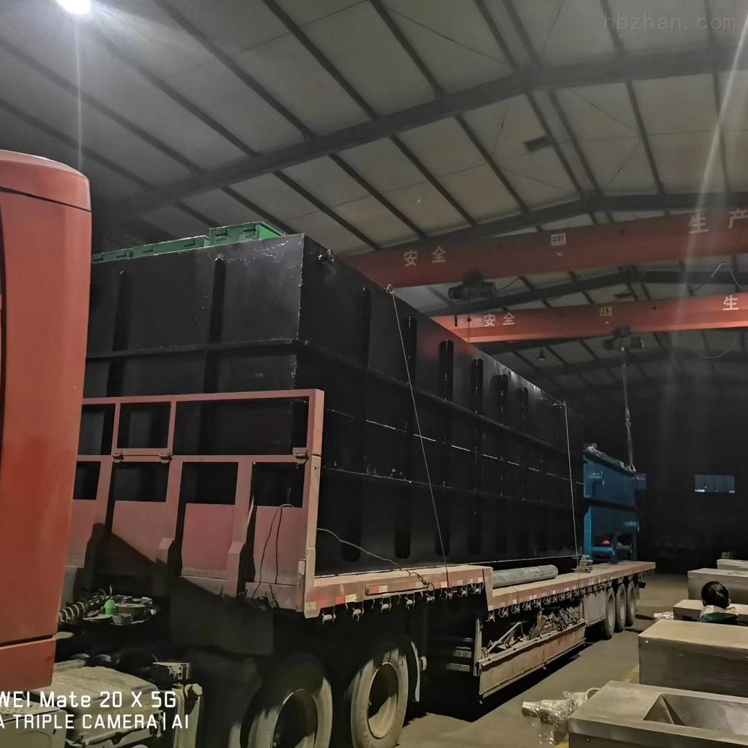 赣州社区污水处理设备供货商