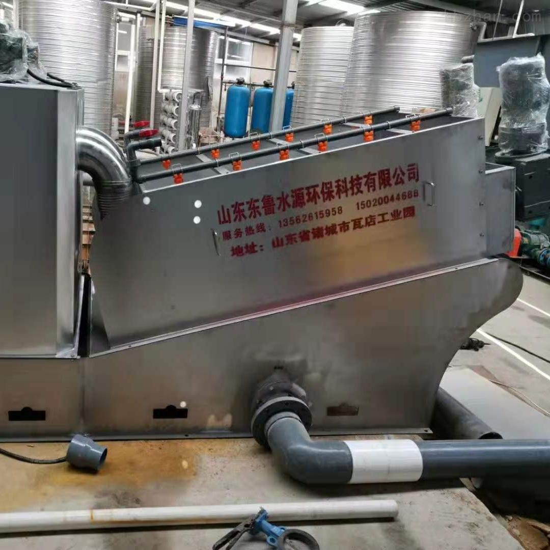 武威塑料清洗废水处理设备规格