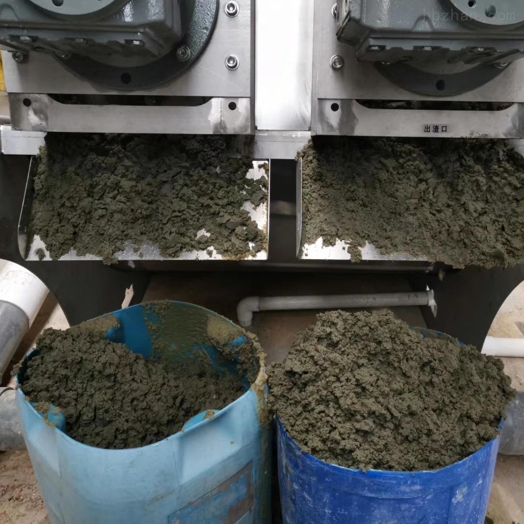 景德镇肉食加工污水处理设备供货商