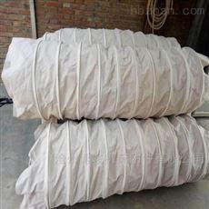 干燥机粉尘颗粒卸料收尘帆布伸缩筒生产厂家