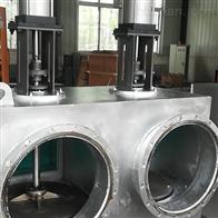 AEN-HQF气动混合式气体三通阀