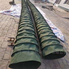 耐酸堿帆布砂漿水泥卸料伸縮布袋廠家
