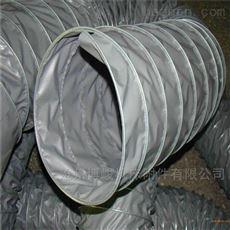 耐磨防水卸料收尘水泥帆布伸缩布袋