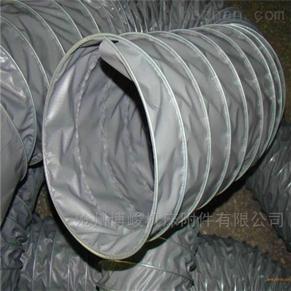 白色双层连体卸料收尘帆布伸缩布袋