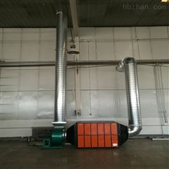 冷轧机冷镦油雾净化器北京废气处理设备厂家