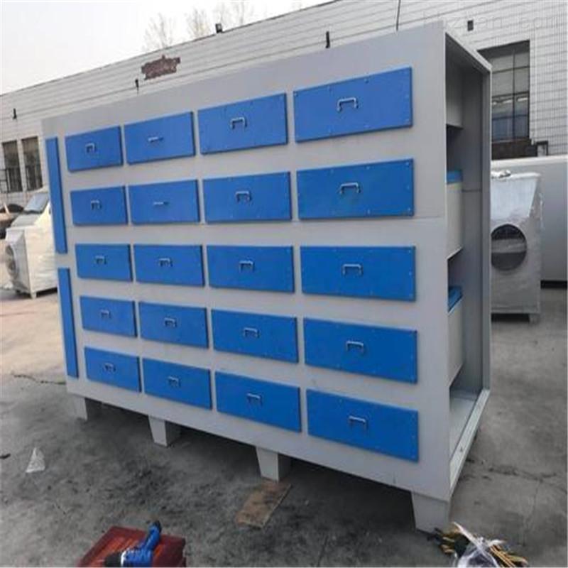 芜湖活性炭漆雾处理箱非标定制