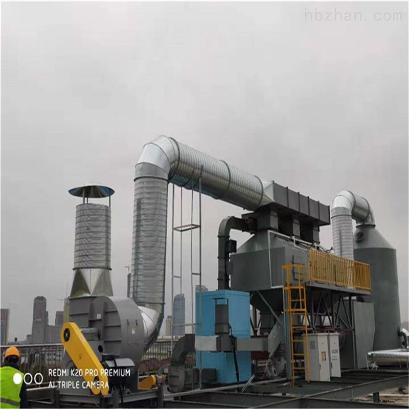 滁州活性炭吸附供应商