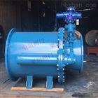 固定錐形閥DN1200 放水底孔工作閥門