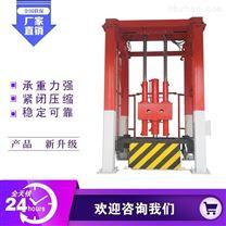 河南德隆重工DL-CZ008垂直式垃圾站设备