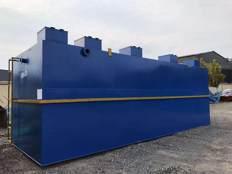 中科贝特地埋式一体化污水处理设备