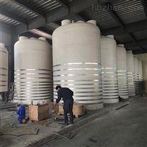 50吨化工废水水箱