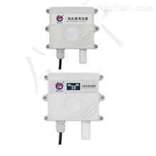 RS-SO2二氧化硫变送器传感器