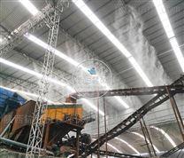 陕西喷雾除尘工程,建材厂房水雾降尘系统