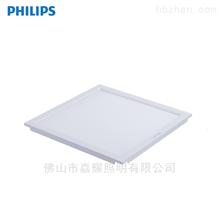 飞利浦RC085C 300x600白色LED厨卫灯