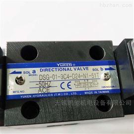 DSG-01-2B2-D24直销台湾YUKEN油研