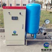 金华市无负压变频供水设备厂家订制