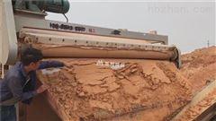 贵州大理石厂污泥压榨机厂家