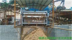 洗沙泥浆处理机洗沙污泥脱水机厂家