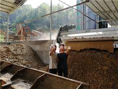 广西制砂污泥处理设备