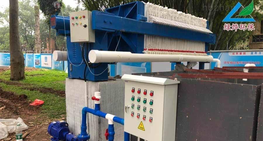 广州绿烨环保50平方板框压滤机用于中国建筑某工程局