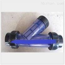 PVC材质Y型过滤器 DN40仪器报价