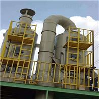 PP喷淋塔结构特点与作用