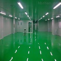滨州净化工程厂家做生物医药实验室装修