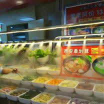 超市蔬菜喷雾加湿器