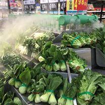蔬菜展台喷雾保鲜加湿雷竞技官网app