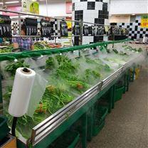 超市果蔬加湿雷竞技官网app