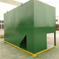 YC-YTH化工废水处理设备一体化设备