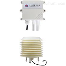 RS-PM-*-*空气质量(PM2.5/PM10) 变送器传感器