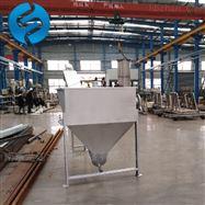 LSSF污水厂砂水分离器