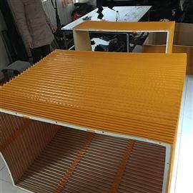 大型升降机风琴防护罩