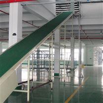shf上海立奋供应爬坡皮带输送机厂家