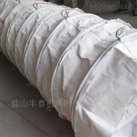 河北耐磨帆布颗粒粉尘输送布袋