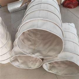 唐山沙石子卸料防尘帆布收尘布袋