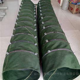 散装卸料口水泥输送伸缩布袋